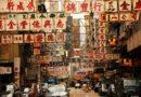 Kulturní identita Hongkongu: Hodlá Čína zničit kantonštinu?